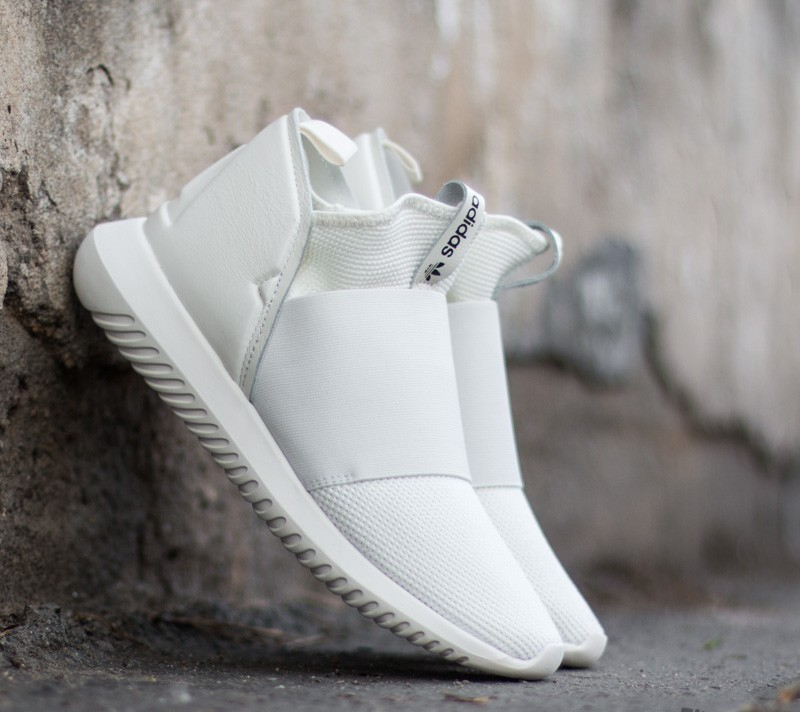 Adidas Tubular Defiant Men Shoes White Black Grown Green Rugs